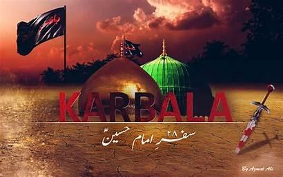 Karbala Wallpapers Rajab Hussain Imam Journey Humanity