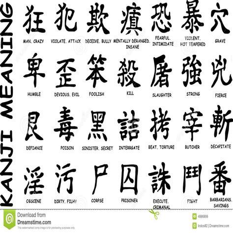 lettre en chinois inspirational tatouage lettre japonaise