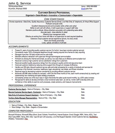 Professional Customer Service Resume by Customer Service Resume Sle Free Resume Template