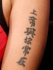 Nicki Minaj Tattoos - Tattoo Collections