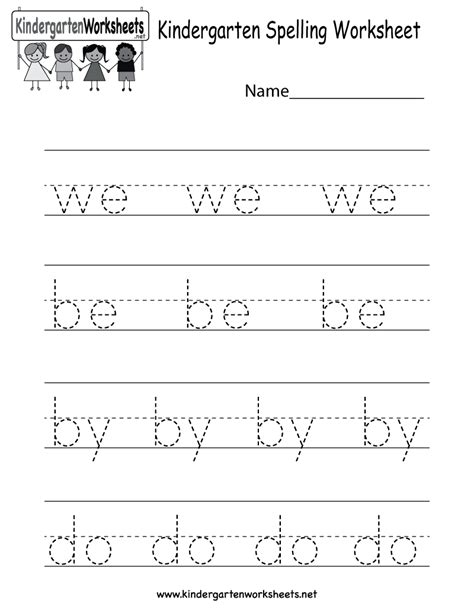 homework kindergarten worksheets worksheets for all