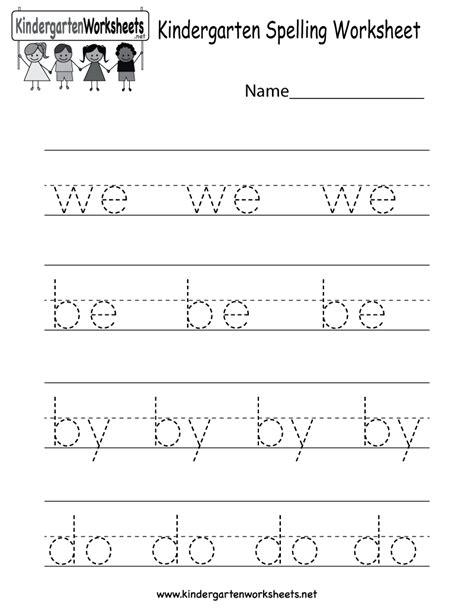 free printable worksheets spelling kindergarten spelling worksheet free kindergarten
