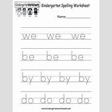 Kindergarten Spelling Worksheet  Free Kindergarten English Worksheet For Kids