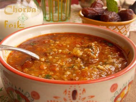 cuisine indienne riz chorba frik jari le cuisine de samar