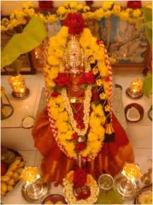 Varalakshmi Vratham Decoration Ideas Usa by Varalakshmi Vratham Significance And Puja Procedure