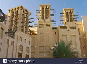 Arabic architecture at the Madinat Jumeirah luxury resort ...