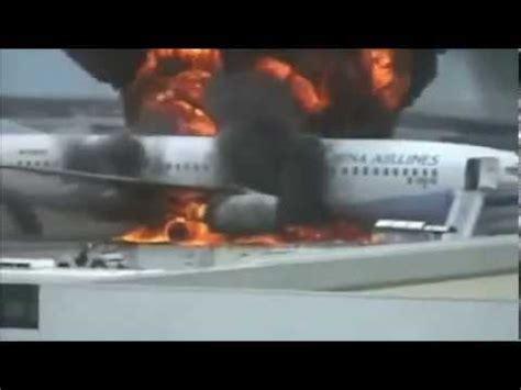 los accidentes de aviones mas grandes de la historia youtube