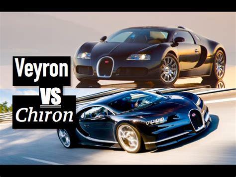Bugatti Song by Bugatti Chiron Vs Bugatti Veyron Inside