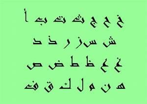 Free Download Arabic Calligraphy Fonts Font Arabic Fonts For Free Download For Design And Writing