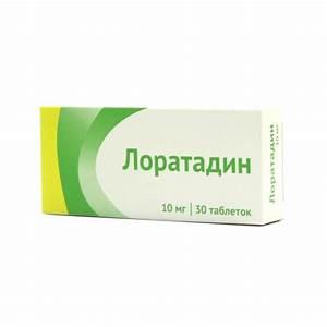 Лекарство для печени стол 5