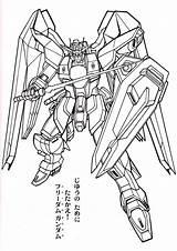 Ulysse 색칠 공부 Freecoloringpages Bestcoloringpagesforkids Robotech Spherelight Duathlongijon sketch template
