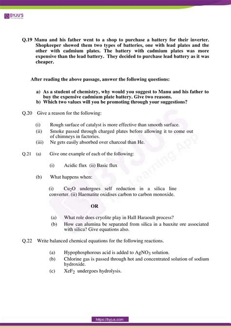 cbse class  chemistry sample paper set