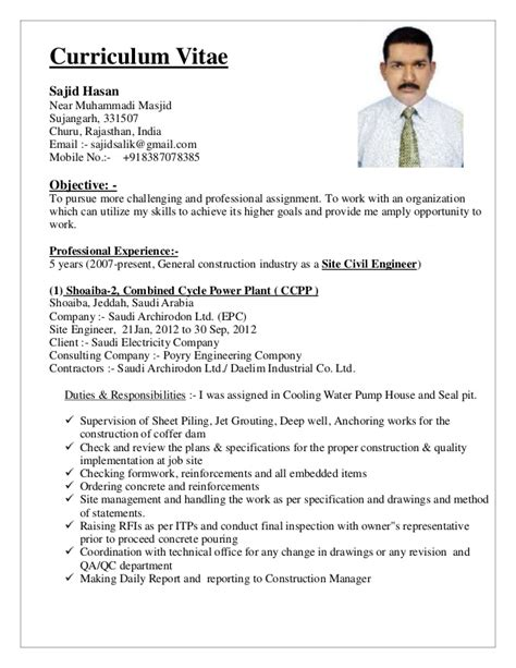 Diploma Civil Engineering Resume Model Doc by Sajid Cv Be Civil 2007