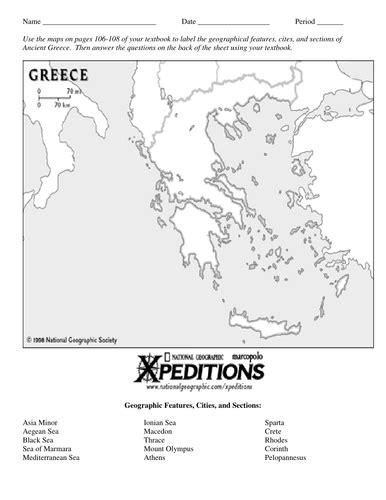 ancient greece map worksheet resultinfos