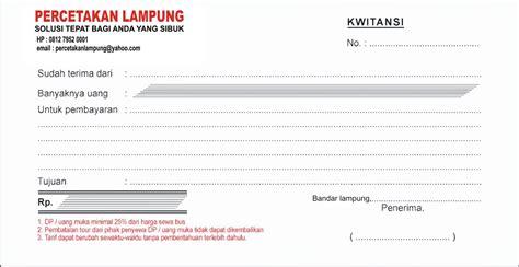 cetak kwitansi toko perusahaan di bandar lung harga murah