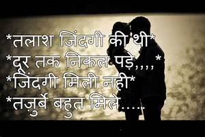 zindagi life quotes shayari hindi font image download (3 ...