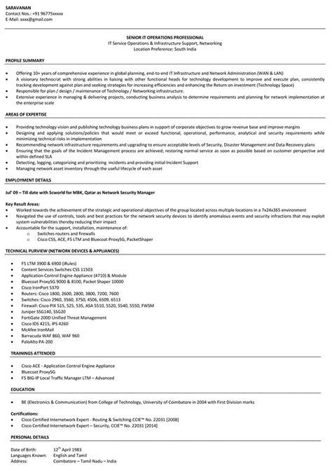 network resume sle best resume gallery