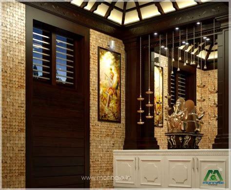 pics  modern pooja room picture ideas