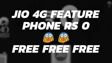 jio 4g feature phone launched at 0 dhamaka nfc voice search jio and tv and many more
