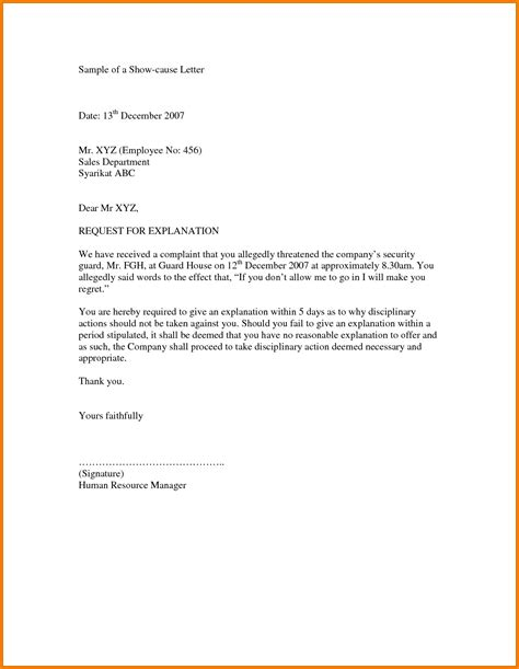 cash  refinance letter  explanation template
