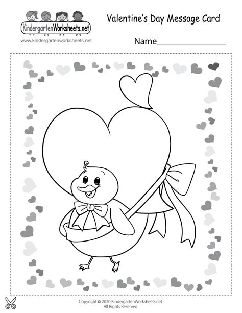 valentines day message card worksheet  kindergarten