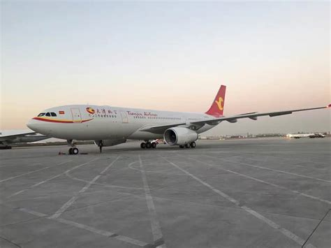 Tianjin Airlines Gatwick Related Keywords - Tianjin Airlines Gatwick Long Tail Keywords KeywordsKing