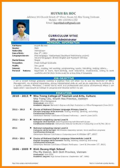 15028 resume sles for fresh engineering graduates 5 cv template for fresh engineering graduates