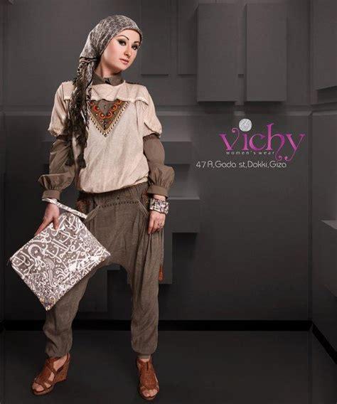egyptian hijab style  trendy girls