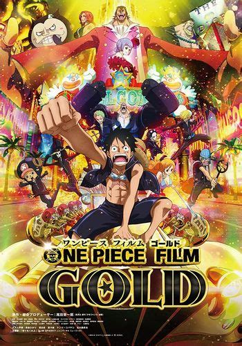 piece film gold anime planet