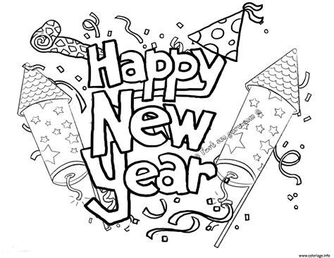 Coloriage Happy New Year Printable 2 Dessin