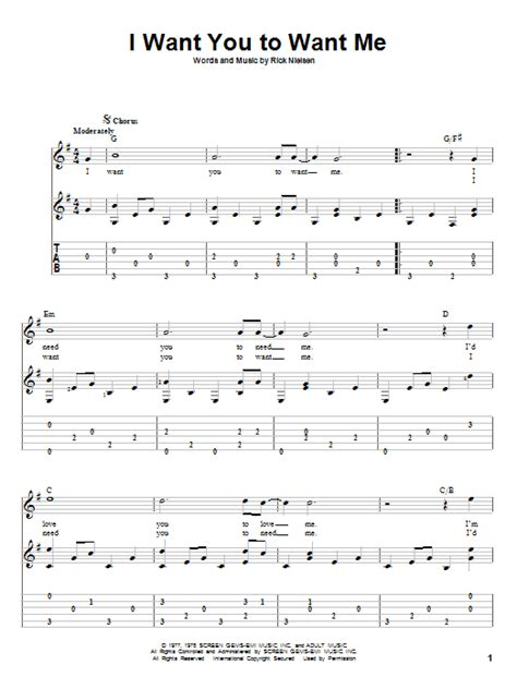 i want you to want me sheet music cheap trick guitar tab