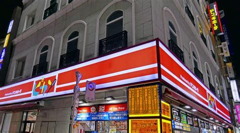 ドンキホーテ・ピカソ目黒駅前店、2018年8月24日開店-珍しい「ミニスーパー」業態、今後増える?   都市商業研究所