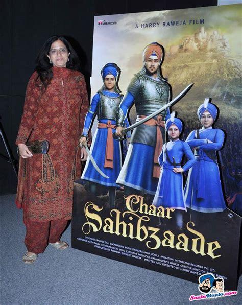 chaar sahibzaade   launch slideshow