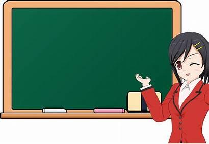 Chalkboard Clipart Anime Chalk Transparent Blackboard Clip