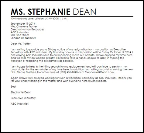 30 day notice letter resignation letter example with 30 day notice letter 20093 | resignation letter with 30 day notice