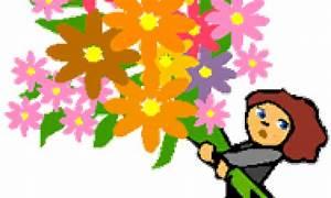Offrir Un Bouquet De Fleurs : coloriage fleur sur ~ Melissatoandfro.com Idées de Décoration