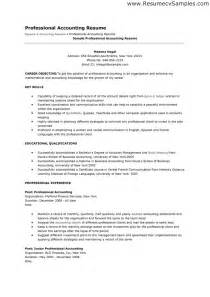 sle resume for accounting position