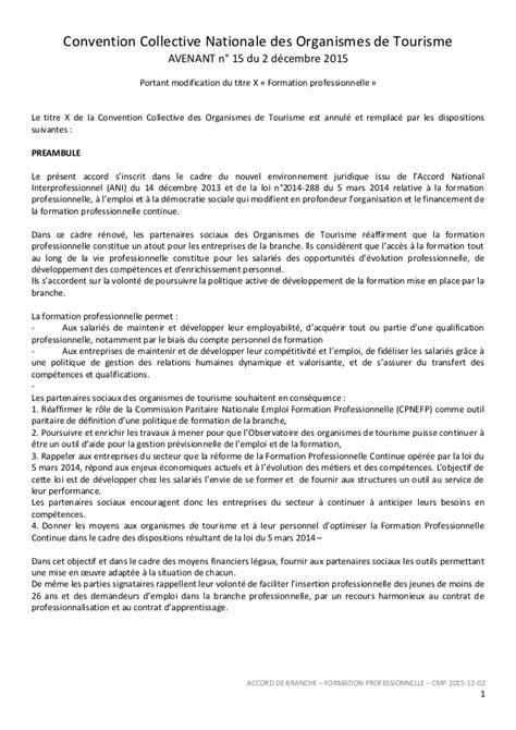 Modification De Qualification Professionnelle by Idcc 1909 Avenant Relatif 224 La Formation Professsionnelle