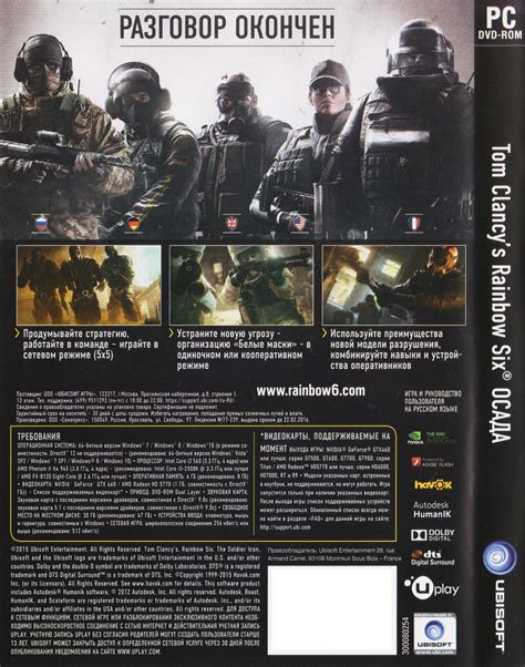 siege pc tom clancy s rainbow six siege uplay photo cd key
