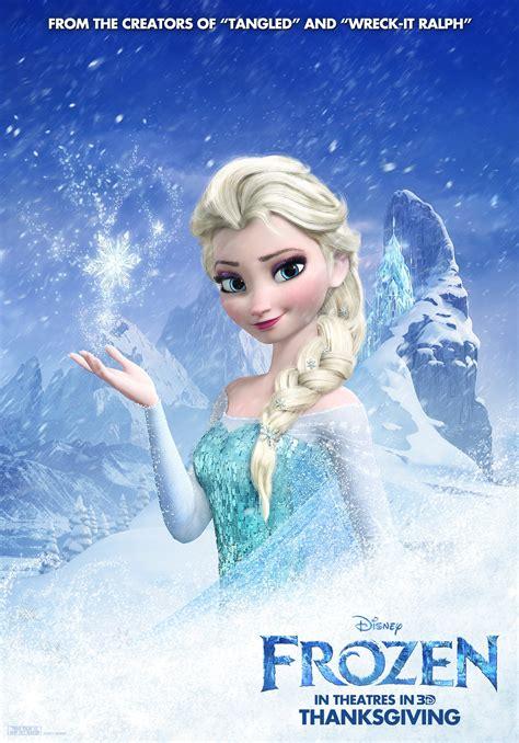 not lagu my love image frozen elsa jpg disney wiki
