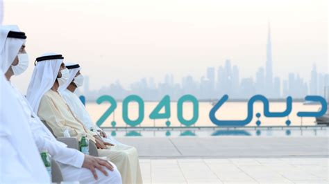A New Sustainable Urban Development Plan Envisioned for ...