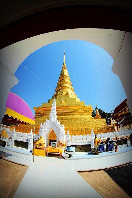 #รูปภาพฟรี วัดพระธาตุแช่แห้ง จังหวัดน่าน ประเทศไทย ...