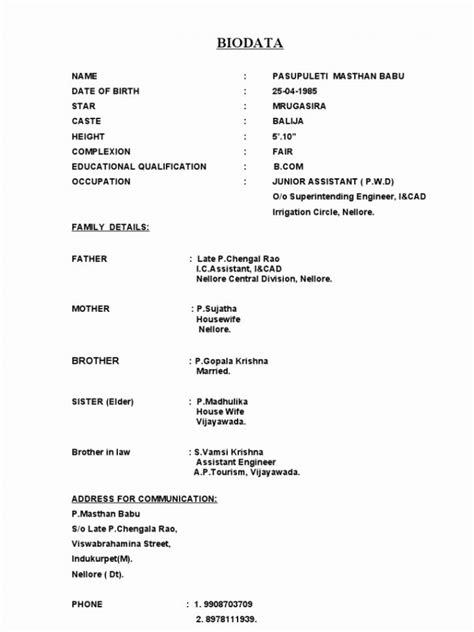 biodata  marriage proposal  muslim  format