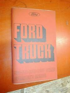 1975 Ford Truck 500 6000