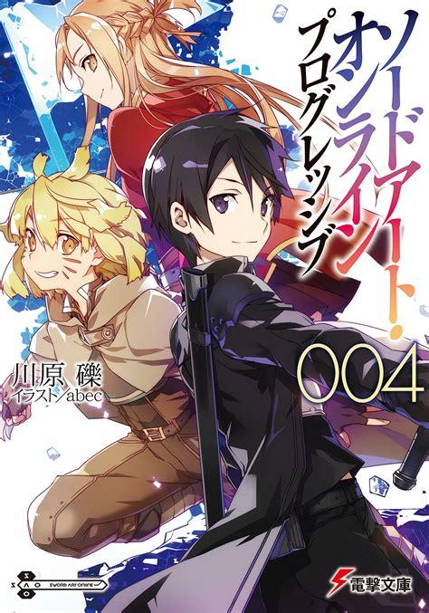 sao light novel sword progressive volume 04 sword