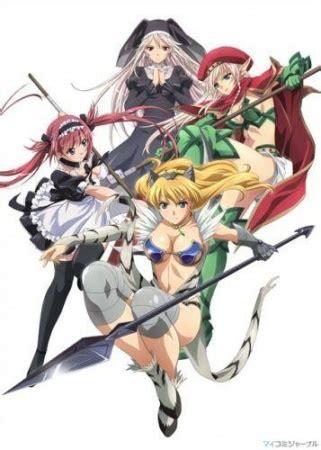 free anime update update ecchi anime free anime8