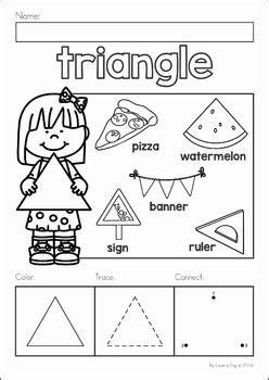shapes no prep worksheets learning preschool 103   6984b627fd3547cd399a235676f22b59