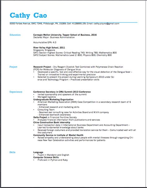 Resume Spacing by Spacing Yiqun Cao