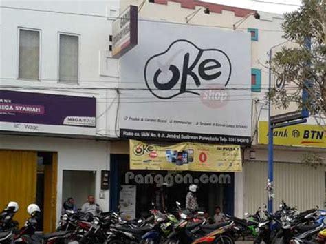alamat telepon toko hp oke shop purwokerto jawa