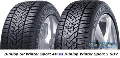 dunlop winter sport 5 dunlop winter sport 5 suv обзор шины на shina guide